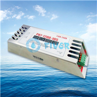57W 1.8A China UV Lamp Ballasts Manufacturer