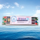 21W Universal Voltage UV Electronic Ballast